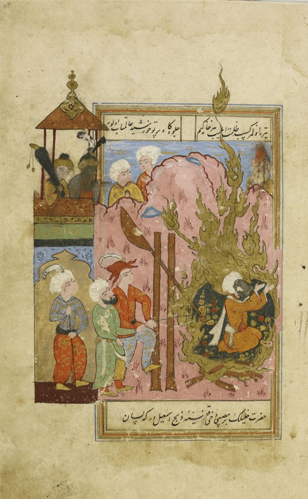 Abraham catapulted into the fire (p.17, Isl. Ms. 386, University of Michigan Library, Special Collections Library, Ann Arbor, foto mizanproject)