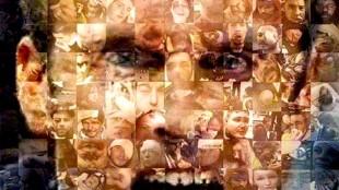 Collage van foto's van slachtoffers van de Franse politierepressie, die tezamen een portret van Emmanuel Macron vormen (foto Twitter)