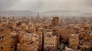 Drone footage captures life in war-torn city of Sanaa in Yemen (foto Gabriel Chaim)