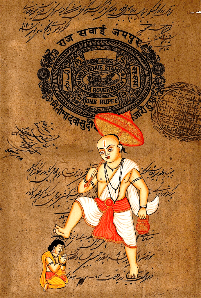 Vamana Vishnu Avatar Hindu Deity Artwork Indian Religion Spiritual Painting (foto ebay.co.uk)
