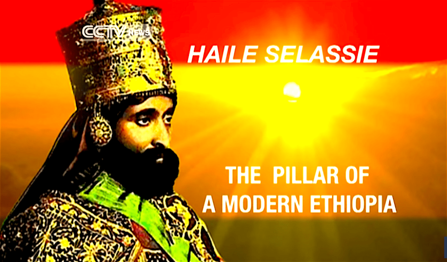 Haile Selassie: The Pillar of a Modern Ethiopia (foto YouTube)